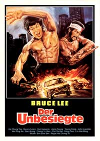 Bruce the Super Hero - 11 x 17 Movie Poster - German Style A
