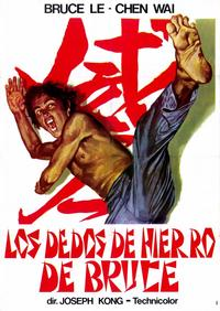 Bruce's Deadly Fingers - 11 x 17 Movie Poster - Spanish Style A
