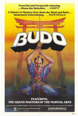 Budo - 11 x 17 Movie Poster - Style A