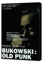 Bukowski: Born Into This - 27 x 40 Movie Poster - Japanese Style A - Museum Wrapped Canvas