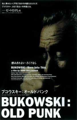 Bukowski: Born Into This - 11 x 17 Movie Poster - Japanese Style A