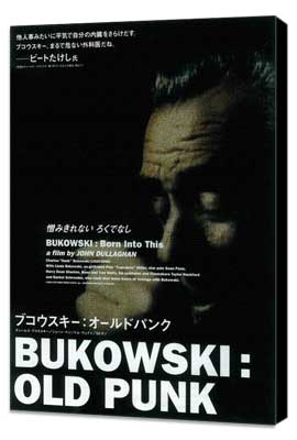 Bukowski: Born Into This - 11 x 17 Movie Poster - Japanese Style A - Museum Wrapped Canvas