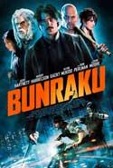 Bunraku - 11 x 17 Movie Poster - Style A