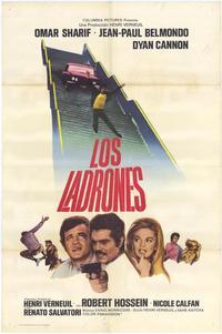 The Burglars - 27 x 40 Movie Poster - Spanish Style A