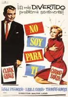 But Not for Me - 11 x 17 Movie Poster - Spanish Style A