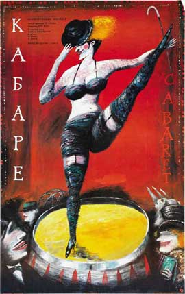 Cabaret - 27 x 40 Movie Poster - Russian Style A
