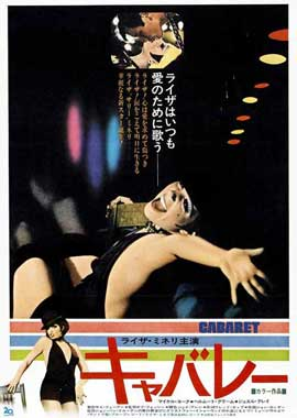Cabaret - 27 x 40 Movie Poster - Japanese Style A