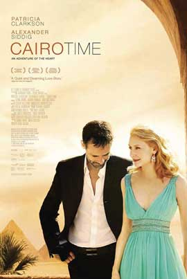 Cairo Time - 11 x 17 Movie Poster - Canadian Style A