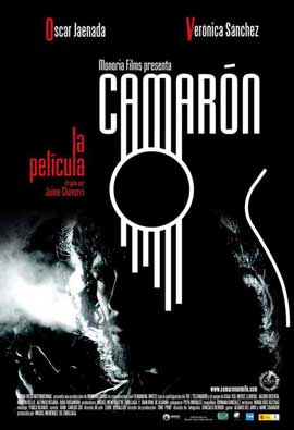 Camarón: When Flamenco Became Legend - 27 x 40 Movie Poster - Spanish Style A