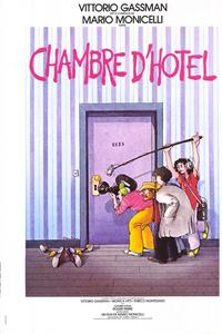 Camera d'albergo - 27 x 40 Movie Poster - French Style A
