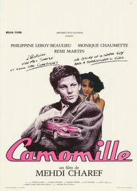 Camomille - 27 x 40 Movie Poster - Belgian Style A