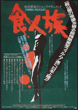 Cannibal Holocaust - 27 x 40 Movie Poster - Japanese Style B
