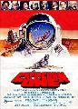Capricorn One - 11 x 17 Movie Poster - Style D