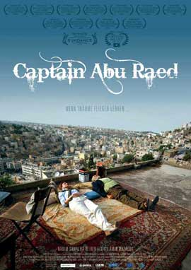 Captain Abu Raed - 27 x 40 Movie Poster - German Style A
