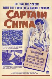 Captain China - 11 x 17 Movie Poster - Style A