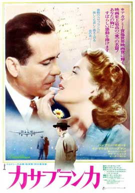 Casablanca - 11 x 17 Movie Poster - Japanese Style A