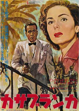 Casablanca - 11 x 17 Movie Poster - Japanese Style B