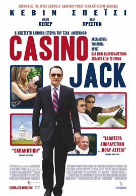 Casino Jack - 11 x 17 Movie Poster - Greek Style A