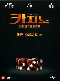 Casino - 27 x 40 Movie Poster - Korean Style B