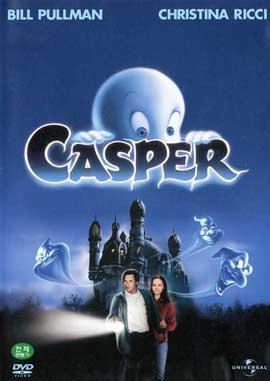 Casper - 11 x 17 Movie Poster - Korean Style A
