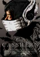 Casshern - 27 x 40 Movie Poster - Style A