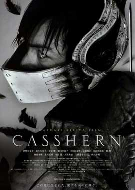 Casshern - 11 x 17 Movie Poster - Japanese Style B
