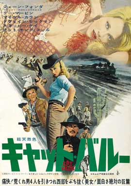 Cat Ballou - 11 x 17 Movie Poster - Japanese Style A