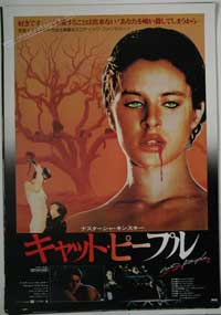 Cat People - 11 x 17 Movie Poster - Japanese Style A