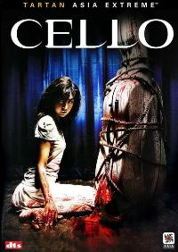 Cello - 11 x 17 Movie Poster - Style A