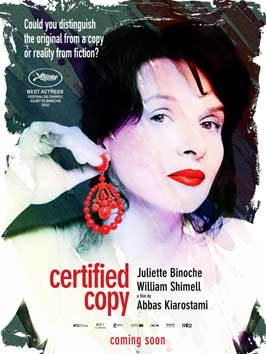 Certified Copy - 43 x 62 Movie Poster - Bus Shelter Style A