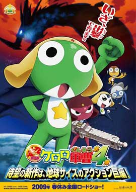 Ch gekij-ban Keroro guns: Gekishin doragon worizu de arimasu! - 11 x 17 Movie Poster - Japanese Style A