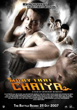 Chaiya - 11 x 17 Movie Poster - UK Style A
