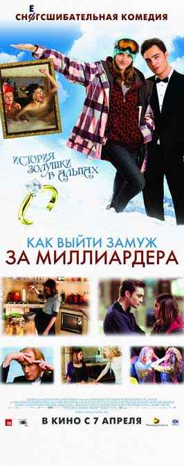 Chalet Girl - 14 x 36 Movie Poster - Russian Style A