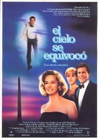 Chances Are - 11 x 17 Movie Poster - Spanish Style A