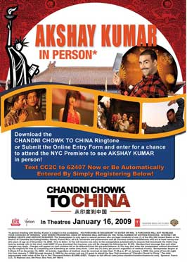Chandni Chowk to China - 11 x 17 Movie Poster - Style A