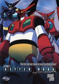 Change!! True Getter Robo: The Final Days of the World - 43 x 62 Movie Poster - Bus Shelter Style A