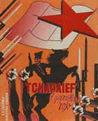 Chapaev - 27 x 40 Movie Poster - Spanish Style A
