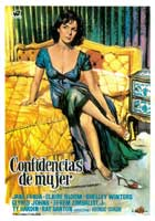 Chapman Report - 11 x 17 Movie Poster - Spanish Style A