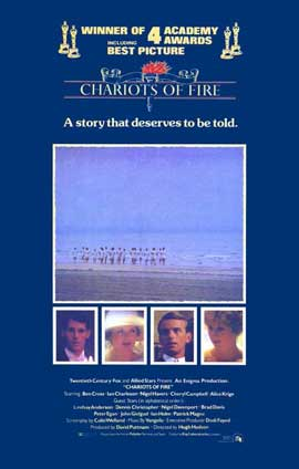 Chariots of Fire - 11 x 17 Movie Poster - Style B