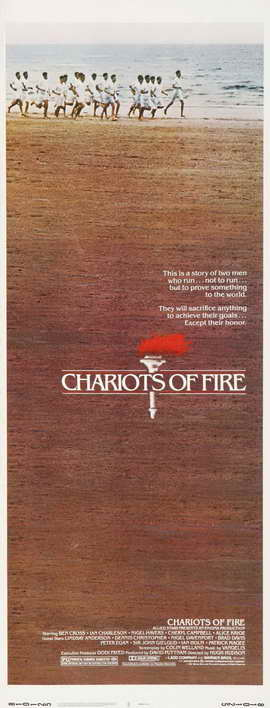 Chariots of Fire - 14 x 36 Movie Poster - Insert Style A