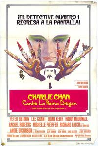 Charlie Chan and the Curse of the Dragon Queen - 27 x 40 Movie Poster - Style B