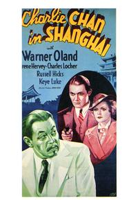 Charlie Chan in Shanghai - 27 x 40 Movie Poster - Style B