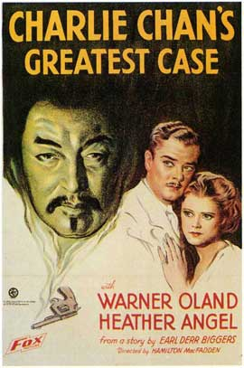 Charlie Chan's Greatest Case - 27 x 40 Movie Poster - Style A