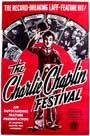 Charlie Chaplin Festival - 11 x 14 Movie Poster - Style A