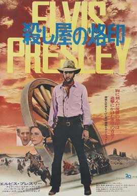 Charro! - 27 x 40 Movie Poster - Japanese Style A