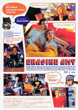 Chasing Amy - 11 x 17 Movie Poster - Japanese Style A