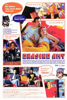 Chasing Amy - 27 x 40 Movie Poster - Japanese Style A