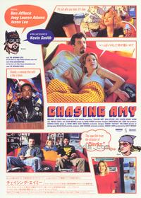 Chasing Amy - 43 x 62 Movie Poster - Bus Shelter Style A