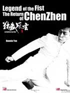 Chen Zhen the Nocturnal Hero - 11 x 17 Movie Poster - Style B