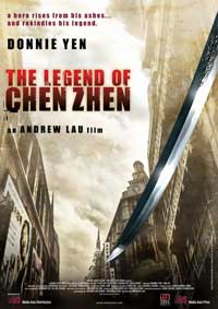Chen Zhen the Nocturnal Hero - 11 x 17 Movie Poster - Style A